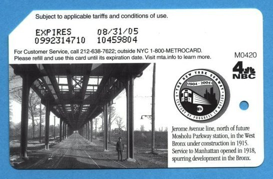 NYC Jerome Avenue Line centennial Metrocard in English