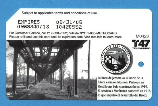 NYC Jerome Avenue Line centennial Metrocard in Spanish