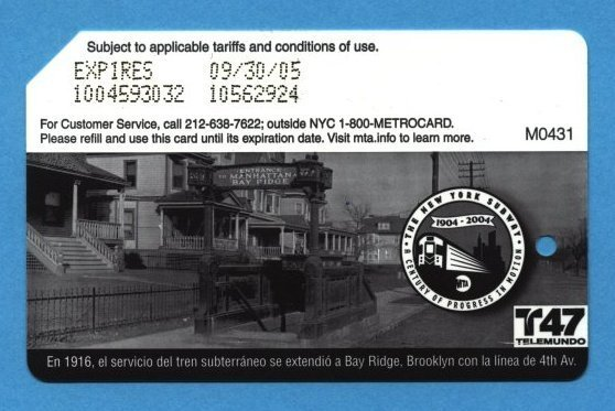 NYC Brooklyn Subway Service centennial Metrocard in Spanish