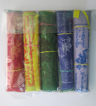 Tibetan Buddhist Spiritual Cotton Prayer Flags 2 X 5 Roll Total 100 Flags - $12.00