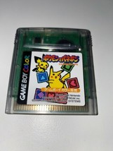 Pokemon De Panepon, 2000 (Jp Import)-CGB-BPNJ-JPN - $33.96