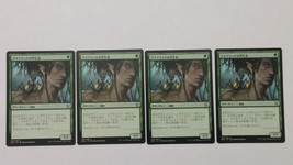 4x 4 x JAPANESE Wirewood Symbiote x4 Eternal Masters EMA MAGIC NM MTG JPN - $8.95
