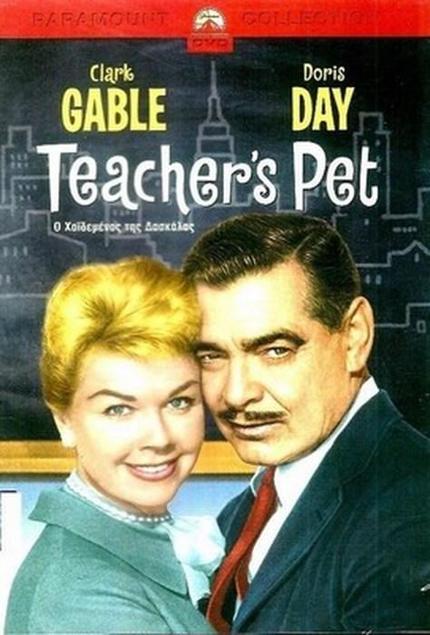 Teacher s pet  2