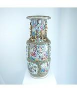 "18"" c1870 Chinese Famille Rose Medallion Temple Floor Vase - $879.25"