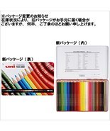 Uni-ball Colored Pencil 880 36 Color K 88036 CP - $22.00