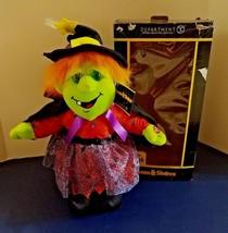 Dept 56 Halloween Animated Singing Fiber Optic Movers & Shakers Wacky Wi... - $25.69
