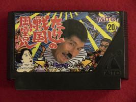 Takeshi no Sengoku Fuunji (Nintendo Famicom FC NES, 1988) Japan Import - $5.07