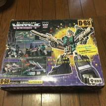 Takara Transformers D-98 Destron Six Tir Action Figurine Used Fabriqué e... - $203.27