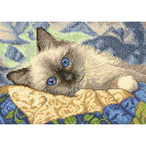 """Dimensions Gold Petite Counted Cross Stitch Kit 7""""X5""""-Charming (18 Count) - $17.76"""