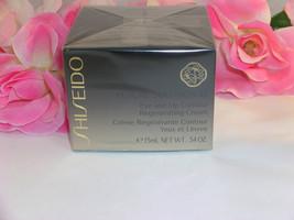 New Shiseido Future Solution LX Eye & Lip Contour Regenerating Cream .54... - $109.99