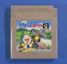 Doraemon Kart (Nintendo Game Boy GB, 1989) Japan Import - $8.30
