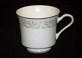 """Springtime by Taihei 3"""" Footed Coffee Cup Pink & Blue Flowers Green Leav... - $8.90"""