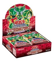 NEW YuGiOh! VRAINS OCG EXTREME FORCE BOX Excode Talker Japanese KONAMI J... - $54.36