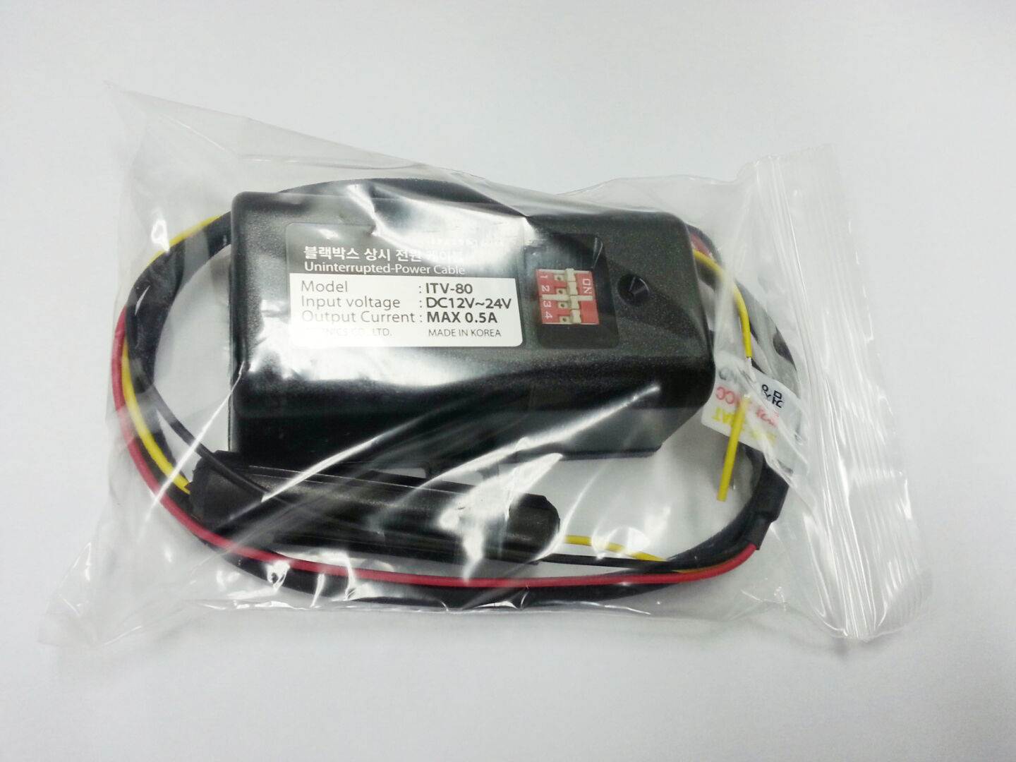 ITRONICS ITV-80 Uninterruped Power Cable UPC for ITB-100HD Car Black Box DVR