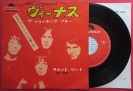 "Shocking Blue VENUS JAPAN 7"" VINYL SINGLE RECORD - $3.98"