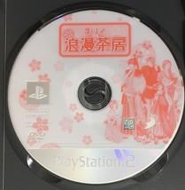 Meshimase Roman Sabou **NTSC-J ** PS2 Playstation 2 - DISC ONLY *Please... - $9.66