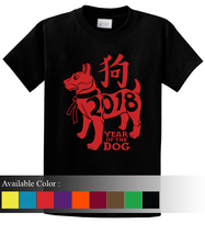 Year Of The Dog Funny Men's T-Shirt Size S-3xl - $19.00