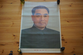 RARE Original Chinese Cultural Revolution Poster Communist Party member - $11.29