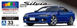 Aoshima Bunka Kyozai 1/24 Pre Painted Model Series No.33 Nissan S 15 Syl... - $92.00