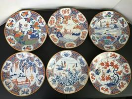 RARE Japanese Porcelain Geisha Girl Plates Vintage Set of Six Mid Century  - $593.99