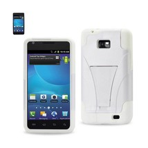 REIKO SAMSUNG GALAXY S2 HYBRID HEAVY DUTY CASE WITH KICKSTAND IN WHITE - $7.12