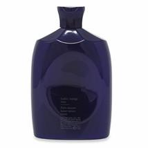 Oribe Shampoo for Brilliance and Shine 8.5 fl oz New in Box image 2