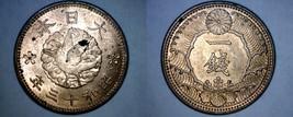 1938 (YR13) Japanese 1 Sen World Coin - Japan - Bird in Bronze - $11.99