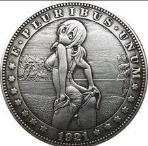 Hobo Nickel 1921 US Morgan Dollar Kinky Girl Bikini Sun Casted Coin Anim... - $11.99