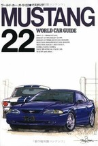 Mustang World Car Guide & Analytics Data Photo Collection Catalog Book #22 - $65.04