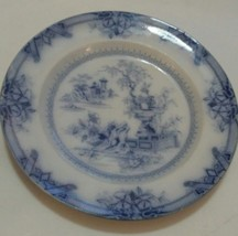 """Japanese Pearl Ware Plate Blue and White 10 1/4"""" Diameter Vintage - $19.06"""