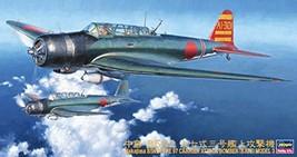 Hasegawa 1/48 The Sea Of Japan Army Nakajima B 5 N 2 Type 97 Plastic Model JT 76 - $50.00