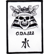 """5"""" Army Special Forces ODA-122 Embroidered Patch - $16.24"""