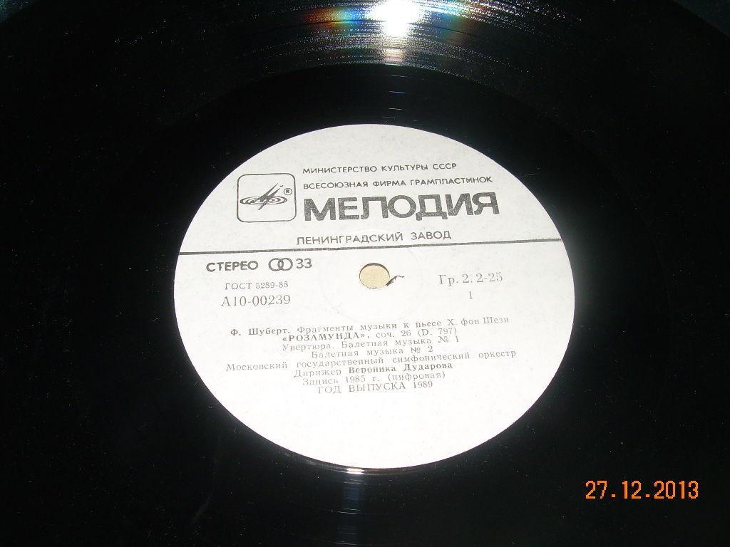 Vintage Soviet Russian The Moscow Symphony Orchestra Melodya LP Cond V. Dudarova