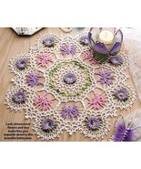 W210 Crochet PATTERN ONLY Lacy Mariposa Floral ... - $7.45