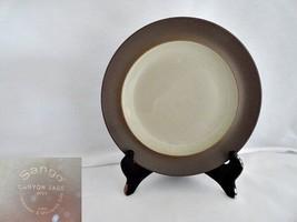 Sango Canyon Sage 6005 Salad Plate - $11.99