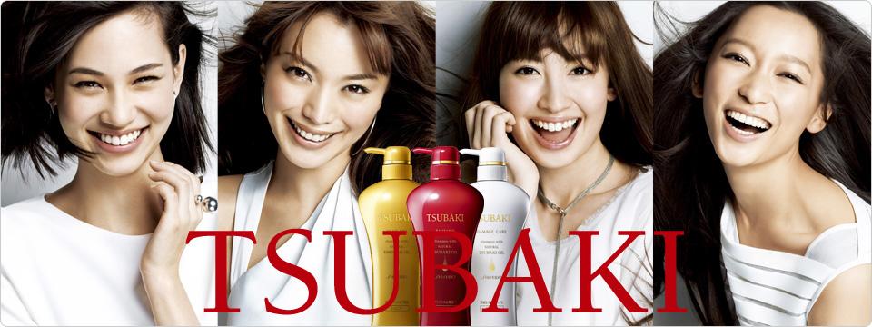 Japan Tsubaki Extra Moist Hair Treatment 180ml Intensively Moisturizes Dry Hair