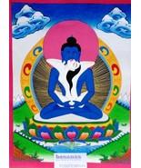 Hand Painted Tibetan Thangka- Tantra Buddha - $57.00
