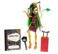 Monster High Travel Scaris Jinafire Long Doll - $148.49