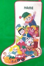 Vtg Toyland Needle Treasures Toys Soldier Bear Cross Stitch Stocking Kit... - $47.95