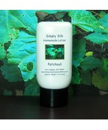 Patchouli Simply Silk Lotion (6 oz.) - $12.00