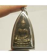 1942 BUDDHA CHINNARAJ INDOCHINE THAI AMULET SUPER STRONG LIFE PROTECTION... - $475.19