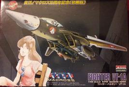 Macross VF-1A 1:100 scale Plastic Model Kit by ARII - $39.99