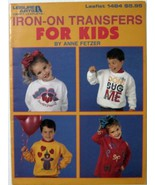 Iron-On Transfers For Kids (#1484) [Unknown Binding] - $3.50