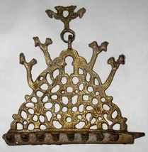 Antique Moroccan Judaica Hanukkah Oil Menorah Engraved Bird Decorated Bronze image 1