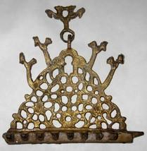 Antique Moroccan Judaica Hanukkah Oil Menorah Engraved Bird Decorated Bronze