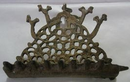 Antique Moroccan Judaica Hanukkah Oil Menorah Engraved Bird Decorated Bronze image 6