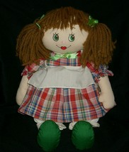 "16"" VINTAGE 1989 COMMONWEALTH DOLL STUFFED ANIMAL PLUSH BROWN HAIR RED D... - $37.40"