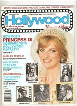 Princess Diana - Hollywood Studio Magazine (1989) - $4.95