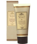 Kama Ayurveda HYDRATING AYURVEDIC FACE CREAM FOR MEN 50gms Free Shipping - $36.24