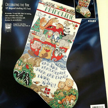 VTG Bucilla DECORATING THE ARK Noah Counted Cross Stitch Stocking Kit 19... - $18.75